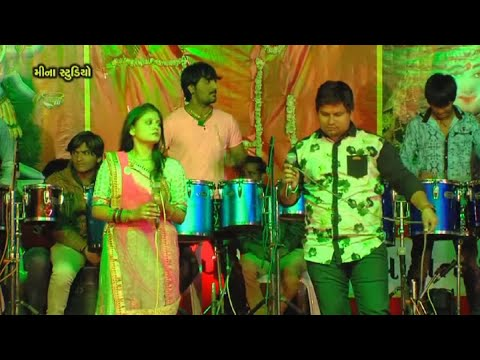 Lili Lemdi Re Lilu Nagar Vel Noh | Gujrati Lokgeet Song | Gaman Santhal | Meena Studio
