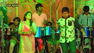 Download Hindi Video Songs - Lili Lemdi Re Lilu Nagar Vel Noh | Gujrati Lokgeet Song | Gaman Santhal | Meena Studio