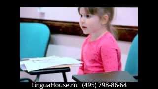 Английский для детей 4-6 лет