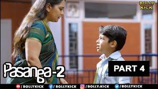 Pasanga 2 Full Movie Part 4   Suriya   Hindi Dubbed Movies 2021   Amala Paul   Ramdoss