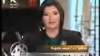 الكومي والأميرة السعودية