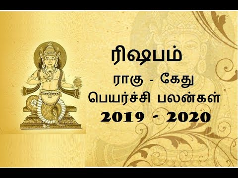 match making in tamil astrology