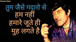 Attitude whatsapp status   RajKumar Attitude Dialogue WhatsApp status   Best Whatsapp status video
