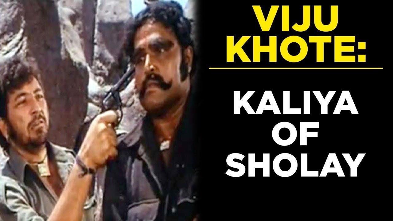 Viju Khote: The Superb Actor | Tabassum Talkies