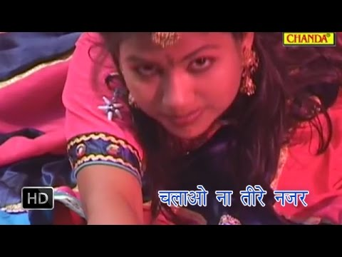 Chalao Na Tire Najar | चलाओ ना तीरे नज़र | Bhojpuri Gajal | Sairabanu Faijabadi | Bhojpuri Hot Songs