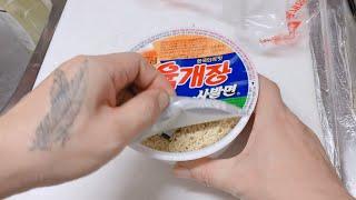 육개장 컵라면 볶음밥 / 손맛 가득 들어감 / 간단하고…