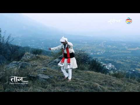 Nachain Dhuruaa - Sunil Rana - Taan