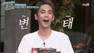 stuff shinee says that sounds fake but is actually real