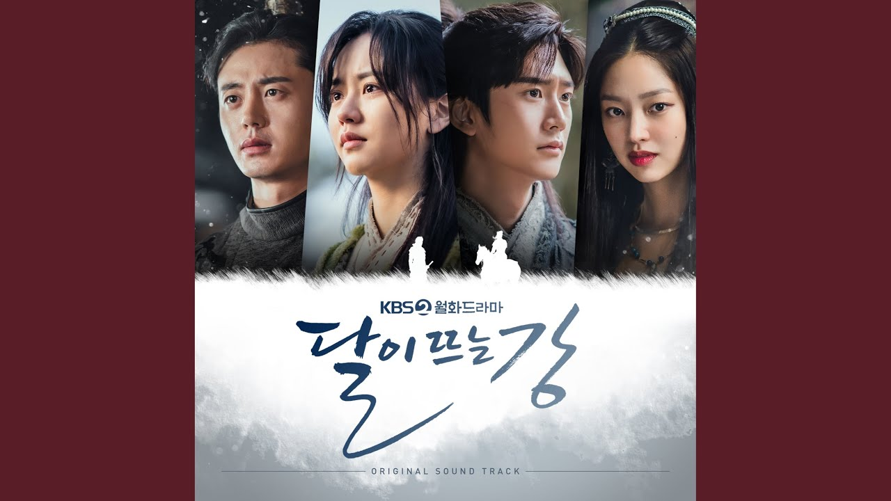 I become love to you (누군가의 무엇이 되어)