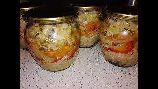 Обалденный капустный салат на зиму. Проверенный годами рецепт.