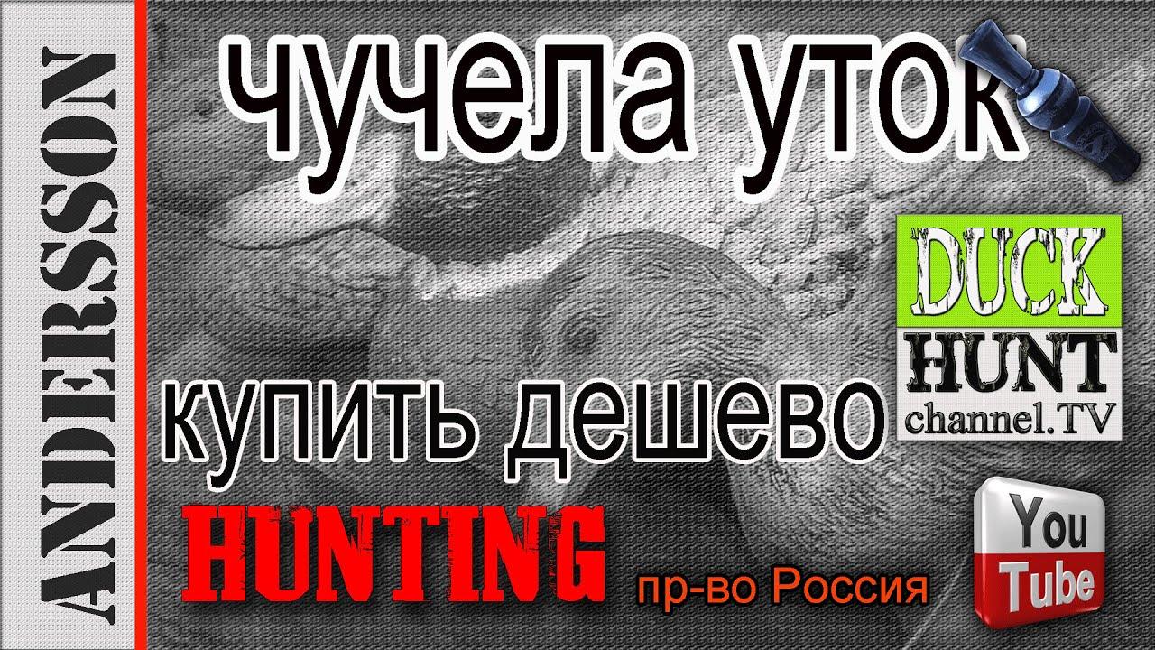 . Мяса птицы с доставкой на дом в санкт-петербурге и ленинградской области. В ассортименте интернет магазина мясо индейки, кур, гусей, уток и тд.