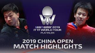 Ma Long vs Lin Gaoyuan | 2019 ITTF China Open Highlights (Final)