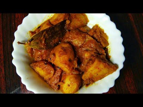 Restaurant Style Aloo Dum Recipe With Onion| Potatoes Recipe| सबसे आसान और स्वादिष्ट रेसिपी