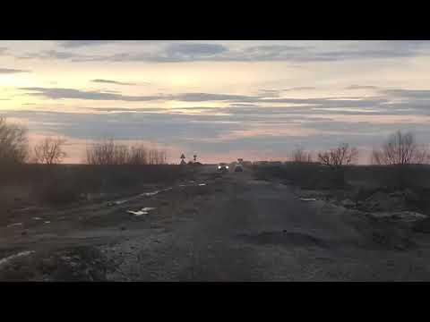 Ардатовский район Нижегородская область