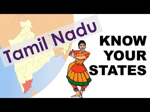 Tamilnadu GK - Information about Tamilnadu state - General Knowledge for Entrance Exams