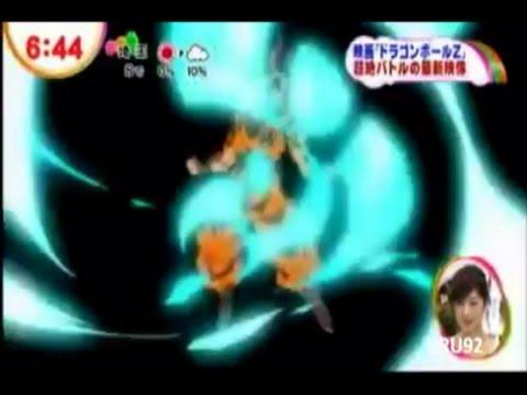 Dragon Ball Z: Battle Of The Gods ~ New Trailer 3