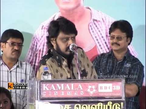 Vikraman at Saravana Poigai Movie Audio Launch