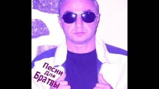 РУССКИЙ ШАНСОН  КАЛИНА КРАСНАЯ - ДАТО СЕДОЙ1)