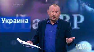 Донбасс: линия соприкосновения. Время покажет. Выпуск от 08.10.2019