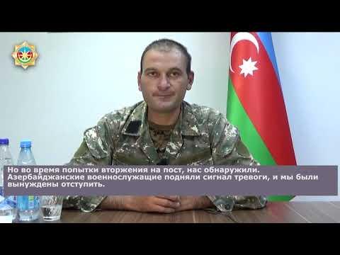 Видеообращение Гургена Алавердяна, командира диверсионно-разведывательной группы ВС Армении