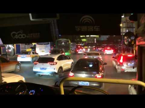 Optics Valley. Wuhan,China traffic