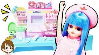リカちゃん ドキドキちょうしんき!リカちゃん病院 を開封したよ♪子供向け おもちゃ キッズ toy アニメ キャラメル
