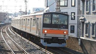 2018/02/19 武蔵野線 205系 M23編成 南浦和駅 thumbnail