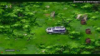 Jurassic Park 2 - The Lost World  ► Sega Mega Drive 2 ► РЕТРОстрим