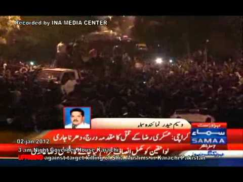 Labaik Ya Hussain (A.S) UPRISING against target killing of Shia Muslims in Pakistan.flv