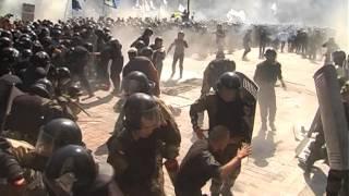 Взрыв Под Верховной Радой. Эксклюзивное Видео.