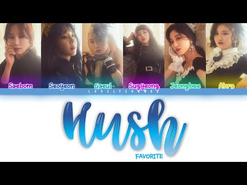 FAVORITE (페이버릿) – Hush Lyrics (Color Coded Han/Rom/Eng)