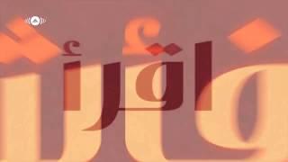 Download Maher Zain Assalamu Alayka (Arabic) Vocals Only (No Music)
