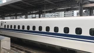 N700系名古屋駅発車