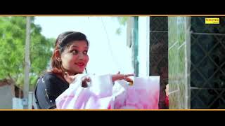 Confuse Haryanvi song rdx