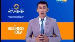 История одного бизнеса. Полиграфия в Кокшетау(, 2016-06-23T10:17:10.000Z)