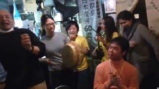 東郷晶子 - 喫茶店
