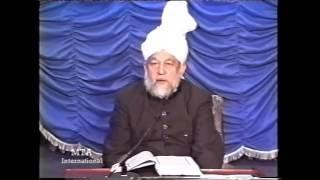 Tarjumatul Quran - Sura' al-Baqarah [The Heifer]: 225 - 234