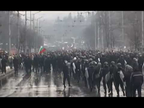 January, 14, Bulgaria national protest against the criminal communist government 2