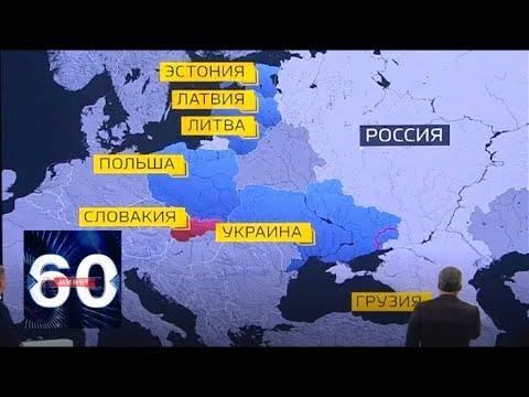 Смотреть Прощальный вопль Украины в ПАСЕ: Москву включили в