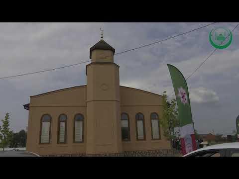 В городе Аргуне состоялось открытие новой мечети