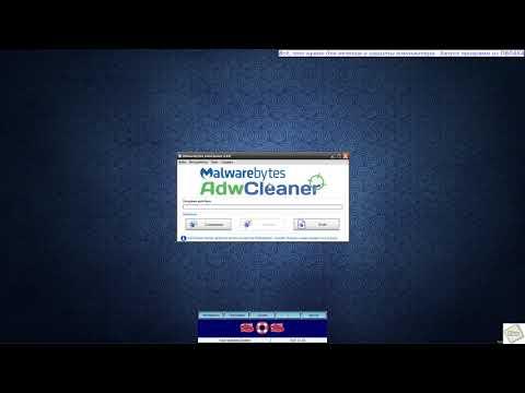 SOS ::: Комплект программ  для лечения и защиты  Windows  (ссылки на скачивание внизу)