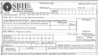 IN-How to Fill deposit slip of State Bank of Hyderabad