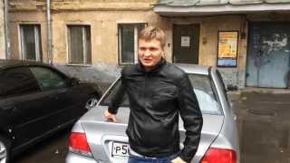 Отзыв о работе компании Autobrocker.ru - Mitsubishi Lancer 2009 г.в.