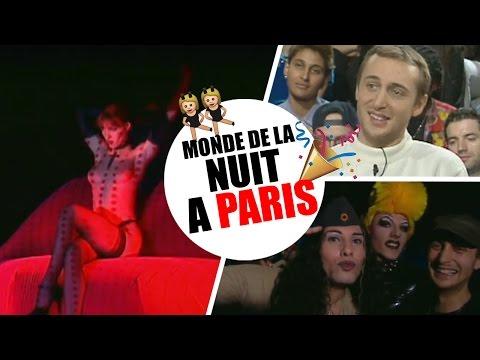 Est-ce que Paris est la Capitale de la nuit? (Avec David Guetta) - Ça se discute (1997)