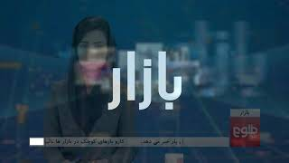 بازار: فراهمشدن زمینههای حرفۀ خیاطی برای بانوان در کابل