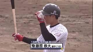 追跡LIVE!SPORTSウォッチャー> 月~金曜夜11時58分/土曜夜11時/日曜...