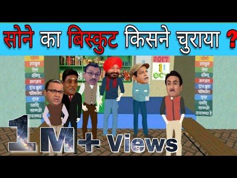Hindi song sone ka paani chadha ke piya - 3 1