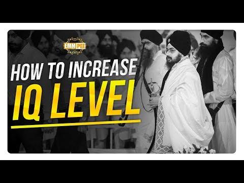 HOW TO INCREASE IQ LEVEL   Full Video   Bhai Ranjit Singh Khalsa Dhadrianwale