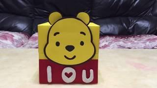 小熊維尼禮物盒+5個機關