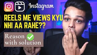 REELS STOPPED Getting Views | Instagram Reels Algorithm 2021 Hindi